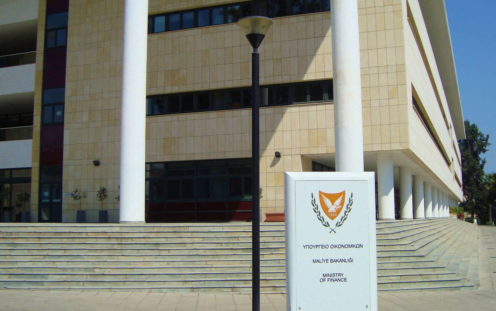 Cyprus Ratifies the Multilateral Convention